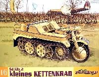 Sd.Kfz.2 ケッテンクラート