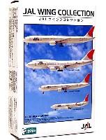 JAL ウイングコレクション
