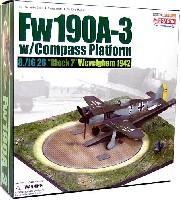 ドラゴン1/72 ウォーバーズシリーズ (レシプロ)フォッケウルフ Fw190A-3 ブラック7 8./JG 26 w/コンパス プラットフォーム