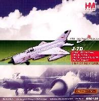 MiG-21PF 初期型 中国空軍