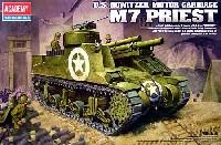 アカデミー1/35 Armors自走榴弾砲 M7 プリースト