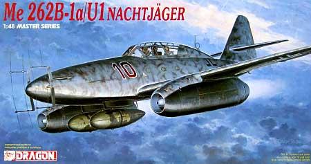 メッサーシュミット Me262B-1a/U-1 ナハトイェガープラモデル(ドラゴン1/48 Master SeriesNo.5519)商品画像