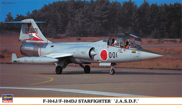 F-104J/F-104DJ スターファイター 航空自衛隊プラモデル(ハセガワ1/72 飛行機 限定生産No.00873)商品画像
