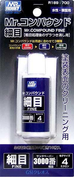 Mr.コンパウンド 細目研磨剤(GSIクレオスMr.コンパウンドNo.R189)商品画像