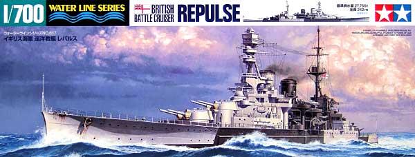 イギリス巡洋戦艦 レパルスプラモデル(タミヤ1/700 ウォーターラインシリーズNo.617)商品画像