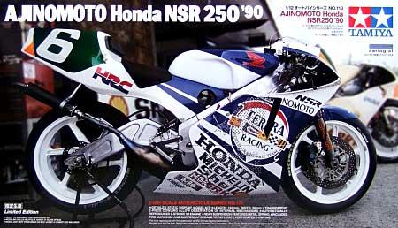 AJINOMOTO Honda RACING NSR250