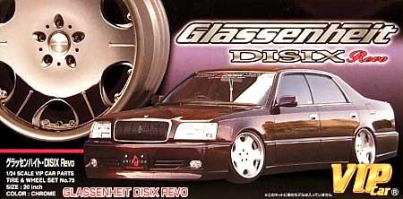 グラッセンハイト DISIX Revo (20インチ)プラモデル(アオシマ1/24 VIPカー パーツシリーズNo.075)商品画像