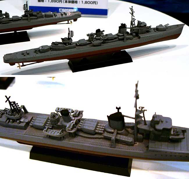 日本海軍駆逐艦 磯風 1945 (フルハルモデル)プラモデル(アオシマ1/700 艦船シリーズNo.040362)商品画像_1