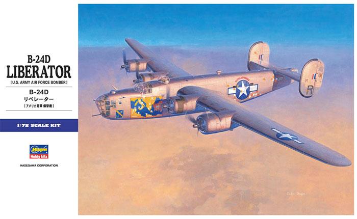 B-24D リベレータープラモデル(ハセガワ1/72 飛行機 EシリーズNo.E028)商品画像