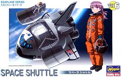 スペースシャトルプラモデル(ハセガワたまごひこーき シリーズNo.TH006)商品画像