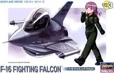 F-16 ファイティングファルコンプラモデル(ハセガワたまごひこーき シリーズNo.TH003)商品画像