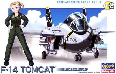 F-14 トムキャットプラモデル(ハセガワたまごひこーき シリーズNo.TH002)商品画像