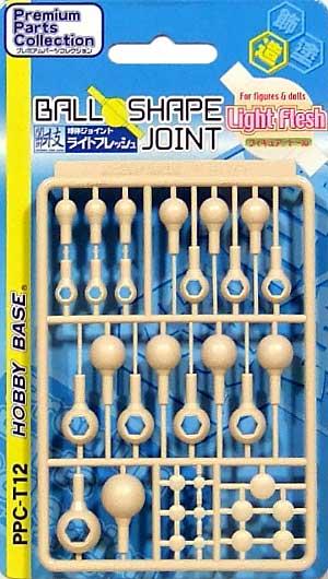 球体ジョイント ライトフレッシュジョイント(ホビーベース関節技No.PPC-Tn012)商品画像