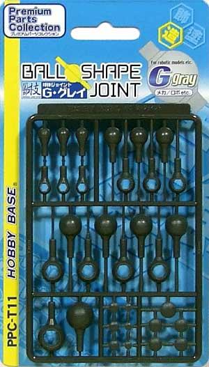 球体ジョイント G・グレイジョイント(ホビーベース関節技No.PPC-Tn011)商品画像