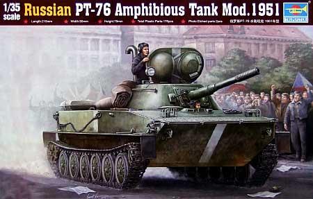 ソビエト軍 PT-76 1951年型プラモデル(トランペッター1/35 AFVシリーズNo.00379)商品画像
