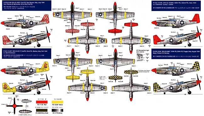 P-51B/C 第15航空軍 マスタングプラモデル(SWEET1/144スケールキットNo.018)商品画像_1