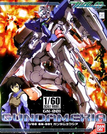GN-001 ガンダム エクシアプラモデル(バンダイ1/60 機動戦士ガンダム 00 (ダブルオー) シリーズ)商品画像