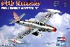 F-84E サンダージェット