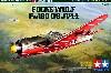 フォッケウルフ Fw190 D-9 JV44