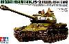 ソビエト重戦車 JS-2 1944年型 ChKZ