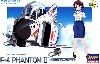 F-4 ファントム 2