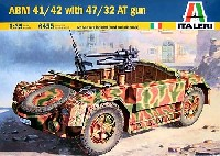 イタレリ1/35 ミリタリーシリーズイタリア ABM 41/42 対戦車砲搭載型