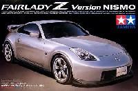 タミヤ1/24 スポーツカーシリーズニッサン フェアレディ Z Version NISMO