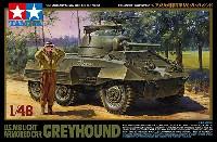 タミヤ1/48 ミリタリーミニチュアシリーズアメリカ軽装甲車 M8 グレイハウンド