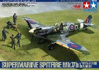 タミヤ1/48 飛行機 スケール限定品スピットファイア Mk.5b イギリス空軍クルー 7体セット