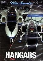ハンガーズ JASDF T-4 / T-2 ブルーインパルス