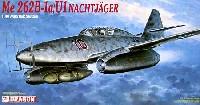 ドラゴン1/48 Master Seriesメッサーシュミット Me262B-1a/U-1 ナハトイェガー