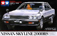 タミヤスケール限定品ニッサン スカイライン 2000RS (1981年 R30型)