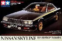 タミヤスケール限定品ニッサン スカイライン ブラックスペシャル 2000RS ハードトップ (1981年 R30型)