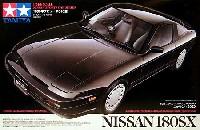 タミヤスケール限定品ニッサン 180SX (1989年 RS13型)