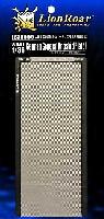 ライオンロア1/35 ミリタリーモデル用エッチングパーツドイツ軍戦車用 滑り止め 1 (1号・2号戦車用 菱形)