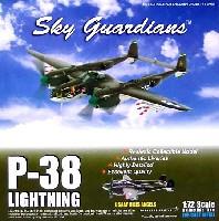 ウイッティ・ウイングス1/72 スカイ ガーディアン シリーズ (レシプロ機)P-38 ライトニング アメリカ陸軍航空隊 HILLS ANGELS 80th FS 8th FG