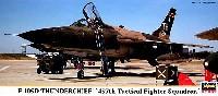 F-105D サンダーチーフ 第457戦術戦闘飛行隊