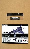 プラッツ戦闘妖精雪風日本海軍艦上攻撃機 F/A-27C