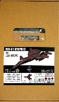 プラッツ戦闘妖精雪風FFR-31 シルフィード