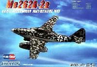 ホビーボス1/72 エアクラフト プラモデルメッサーシュミット Me262A-2a