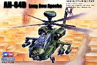 ホビーボス1/72 ヘリコプター シリーズAH-64D アパッチ ロングボウ