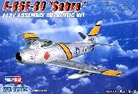 ホビーボス1/72 エアクラフト プラモデルF-86-F-30 セイバー
