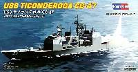 USS タイコンデロガ CG-47