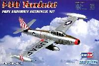 ホビーボス1/72 エアクラフト プラモデルF-84E サンダージェット