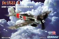 ホビーボス1/72 エアクラフト プラモデルフォッケウルフ Fw190A-8