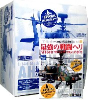 童友社1/144 現用機コレクションAH-64D アパッチ ロングボウ 最強の戦闘ヘリ (1BOX)