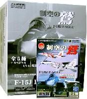 童友社1/144 現用機コレクションF-15J イーグル 制空の鷲 (1BOX)