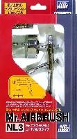 GSIクレオスMr.エアーブラシMr.エアブラシ NL03 ニードルレスタイプ (0.3mm 吸上げ式 シングルアクション)