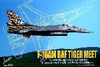 マイクロエース1/144 HG ジェットファイターシリーズF-16AM ベルギー空軍 タイガーミート (3機セット)