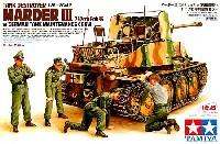 タミヤスケール限定品ドイツ 対戦車自走砲 マーダー 3 (Pak36) 野戦整備セット